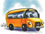 Аренда автобусов туристических в Иркутске От 1600 рублей/час    Автобус hyundai aero    Число посадочных мест: 25    Общее число мест: 34    Если Вы п, Иркутск - Аренда автомобилей
