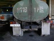 ГАЗ 53 (5312) цистерна масловоз, цистерна-илосос ОАО РУСАЛ Ачинск реализует ГАЗ 53 цистерна-масловоз 1991г. в. 115л. с. , пробег 149тыс. км. ГАЗ 531, Ачинск - Спецтехника