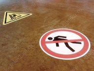 Альметьевск: Знаки безопасности от производителя Мы производим знаки безопасности всех категорий и из любых материалов. Наша продукция сертифицирована. Доставка по