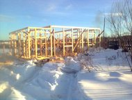 Ангарск: Услуги строительства Строительства домов, бань из бруса, можно каркас. Цены приемлемы. . . 3700 куб