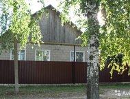 Продам кирпичный дом Продам хороший кирпичный дом в Вадском районе с. Лопатино на участке 15 сот. Дом со в/у, три просторные комнаты, большая кухня, с, Арзамас - Купить дом