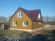 Продается дом с, ВАД, ул, 1-е Мая , д. 123 Строительство дома ведется с 15 июня 2010 года. Техническое описание: Материал стен сосна ( сруб срублен то, Арзамас - Купить дом