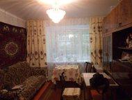 Продается 3-х ком кв 3 ком квартира ул. Мира д. 5/2 кирпичный дом, 1/5 этаж, балкон есть 6м, угловая, ремонт средний пл. 50, 4 квм. , /32, 3 квм. , с/, Арзамас - Продажа квартир