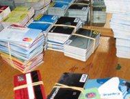 Требуется внештатный сотрудник Сервис пластиковых карточек, ищет партнёров.   Для тех, кто готов получить более ощутимый доход.   skype: blackcardatm , Астрахань - Работа на дому