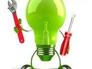 Астрахань: Аварийный электрик, Электрик на дом Электромонтажные работы - услуги электрика, монтаж проводки  Выполняем различные электромонтажные работы:  Устране