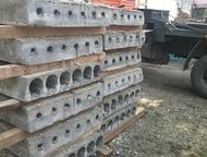 Барнаул: Продаю плиты перекрытия (пустотки, П-образные) б/у продаю плиты перекрытия б/у в очень хорошем состоянии большое количество ! так же есть кирпич в про