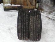 продам шины продаются две автомобильные летние шины бывшие в употребление один сезон, в отличном состояние бриджестоун потэнза s001 205-55-16 w94 по ц, Березники - Купить шины