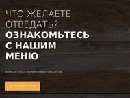 Березники: Веб студия ASB-Group Веб студия ASB-Group предлагает свои услуги по созданию сайтов и продающих страниц для вашего бизнеса:  - Сайт портфолио;  - Сайт