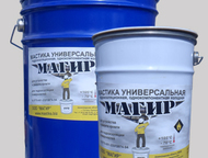 Челябинск: полимерная мастика Магир для гидроизоляции кровли Полимерная мастика Магир (Жидкая резина)не содержит битума. наноситься в ручную и механизированно. П