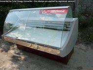 Холодильная витрина модель КВС 1800L ППУ Продам холодильную витрину модель КВС 1800L ППУ б/у для розничной торговли в отличном состоянии за 20000 рубл, Дзержинск - Работа - разное