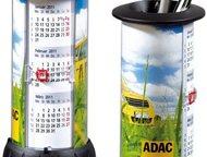 Подставка под ручки с календарём на 2016 год Подставка под ручки и канцелярские принадлежности Walz 5015 с календарём на 2016 год и полноцветной рекла, Екатеринбург - Рекламные и PR-услуги