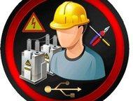 Комплекс внутренних электромонтажных работ любой сложности Мы предлагаем услуги в области электромонтажных работ, создании электрический сетей и подкл, Екатеринбург - Электрика (услуги)