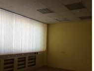 Екатеринбург: Аренда офиса с отдельным входом от собственника Аренда офиса с отдельным входом от собственника.   Цена за объект: 32 000 руб.   Цена за м2: 320 руб.