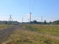 Гатчина: Продам земельный участок ЛПХ в Гатчинском районе Продам земельный участок 86 соток в Гатчинском районе, п. Елизаветино (вблизи Жилпоселка)  Категория