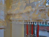 Гатчина: Дизайн и пошив штор любой сложности Индивидуальный пошив штор на заказ. Образцы тканей и карнизов в наличии. Выезд на замер бесплатно (Гатчина, Санкт-