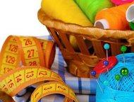 Ремонт одежды в Гатчине Предлагаю свои услуги по ремонту одежды любой сложности, реставрация и перешив изделий из меха . Цены не высокие. Качество гар, Гатчина - Пошив и ремонт одежды (ателье)