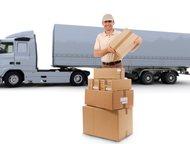 Дешевые грузоперевозки Переезды и доставки грузов в Гатчине по самым низким ценам  Содержание: Если Вам необходимо перевезти мебель, шкаф, стенку, кро, Гатчина - Транспорт (грузоперевозки)