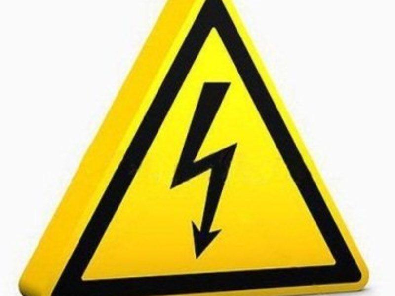 Вызвать электрика смоленск