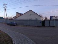 Земельный участок 21 сот, под коммерческое использование Продается земельный участок с двумя домами под снос (бревно). Рядом (напротив) стоят высотки., Хабаровск - Купить земельный участок