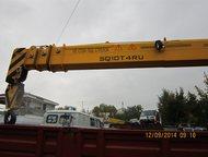 Хабаровск: Манипулятор Кму faw Завод-производитель: FAW Automobile Group Co. , LTD   Год выпуска: 2014   Колесная формула: 6х4   1Грузоподъемность12980   2Сна