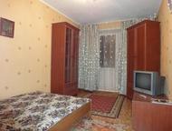 Сдается Комната,без Хозяев, ул, Автозаводская Комната в 3кв-ре, без Хозяев,   изолированная под замок, 18м,   вся необходимая мебель, хол, интернет,  , Ижевск - Снять жилье
