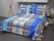 Ярославль: Постельное белье оптом, Торгово — производственная компания предлагает Вашему вниманию комплекты постельного белья:  1. кпб взрослый 1, 5 бязь (плот