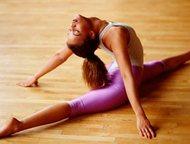 Фитнес, танцы, йога, полдэнс, пилатес, тверк Фитнес-Студия «Fit4You» - это рай для начинающих любителей фитнеса. Здесь Вы можете найти направления фит, Казань - Фитнес