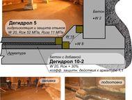 Кемерово: Дегидрол люкс марка 10-2 «Жидкий гидроизолирующий гиперконцентрат» Гидроизолирующая добавка с ускоряющим (набор прочности), микроусаживающим и упрочня