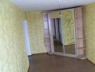 Кемерово: Продам 2-х комн квартиру, Современная мебель, Центральном р-не Продам 2-х комн квартиру. Современная мебель. Центральном р-не.   Новый современный рем