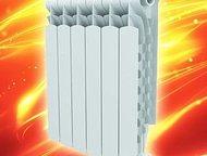 Алюминиевые радиаторы Royal Thermo серии Indigo Снижена цена на алюминиевые радиаторы Royal Thermo серии Indigo! Торопитесь приобрести, предложение ог, Кемерово - Сантехника (оборудование)