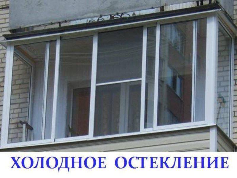 Окна от производителя. остекление балконов, лоджий, старый о.