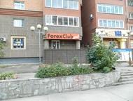 Красноярск: Офисное помещение 117 кв, м, в Коде Собственник сдает в аренду офисное помещение 117 м2. Первая линия со стороны ул. Молокова, напротив остановки обще