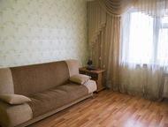 Красноярск: Сдам квартиру посуточно в Советском Комфортная, уютная 1-комнатная квартира посуточно в тихом, спокойном районе (Взлетка). Квартира выполнена в мягких