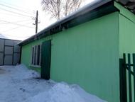 Красноярск: Продам дом по цене квартиры Просторный, в отличном состоянии 4-комнатный кирпично-брусовый дом с пристроенными, узаконенными помещениями и подвалом. Г