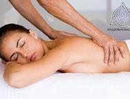 Как научиться делать массаж - профессиональные курсы Федерация массажистов Дальнего Востока проводит обучение базовому, классическому и СПА массажам, , Хабаровск - Курсы, тренинги, семинары