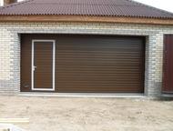Бийск: Продажа и установка автоматических ворот Гаражные секционные ворота для дачи, коттеджа.   Любые размеры!   Теплые, непромерзающие ворота от производит