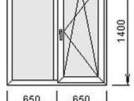 Окно пластиковое 1300х1400 Окно пластиковое 1300х1400. Профиль Exprof, фурнитура ESSE, двухкамерный стеклопакет (3 стекла)  Абсолютно новое., Миасс - Двери, окна, балконы