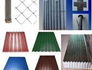 столбы металлические для заборов столбы металлические для заборов  Металлические столбы для заборов, покрытые грунтовкой черного цвета. Сверху имеется, Арзамас - Строительные материалы