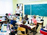 Москва: Частная школа Классическое образование В нашей школе Классическое образование самый дружный коллектив, где в праздничных мероприятиях принимают учас