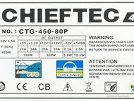 Продам оперативную память, блок питания Kingston Kvr800d2n5/1g -2 шт ddr2  ddr2 форм-фактор dimm 240-контактный тактовая частота 800 мгц  пропускная с, Москва - Комплектующие для компьютеров, ноутбуков