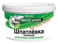 Шпатлёвка латексная финишная Whaite shark 1,5кг Super Finish interior ВД-БС-0016 для финишных внутренних работ  Область применения  Латексная, тонкоди, Рубцовск - Строительные материалы