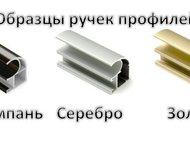 Москва: Шкаф-купе Версаль-2, 2 зеркальный Размеры: длина от 1. 00 до 2. 00, высота от 2. 10 до 2. 50, глубина от 0. 50 до 0. 70  Материал: ЛДСП 16 мм  Направл