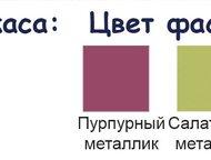 Москва: Детская кровать, минипрограмма Караван 1 Мебельная минипрограмма для ребёнка 3-12 лет из ЛДСП. Укомплектована: кроватью, выдвижным столом, выдвижными