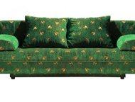 Кресла кровати, диваны за 1 день Акция. Кресла кровати от производителя по самым низким ценам в Москве за 4 600 руб. Диваны Книжка за 5 600 руб. Диван, Москва - Мягкая мебель