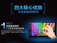 Москва: Автомагнитола 2 Din универсальная Android 4, 4 Newsmy carpad duos 2s Технические характеристики   модель: модель nu3001-01-h-ho 2din универсальная pur