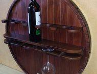 Полка навесная для хранения вина – интерьерная «изюминка» от МК Aldo (Москва) «Полка навесная для хранения вина» – интерьерная «изюминка» от МК Aldo (, Астрахань - Другие предметы интерьера