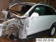 Москва: На разбор или Opel Antara I Рестайлинг Opel Antara I Рестайлинг кузов Цвет Белый , Документы в порядке по птс Год выпуска 2013 есть, 1, Кузов Внедорож
