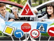 Курсы по вождению Страшно перед экзаменом ГАИ или за рулем в потоке машин?    Услуги инструктора по вождению.     Спокойный, уравновешенный мастер обу, Иркутск - Курсы, тренинги, семинары