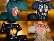 Москва: Модные теплые спортивные костюмы Есть желание купить оптом или в розницу стильные, модные, по самым низким ценам трикотажные изделия из чистого хлопка