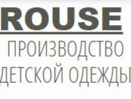 Детская одежда оптом от производителя Российское производство детской повседневной одежды оптом rouse (раус) приглашает к сотрудничеству партнеров, Москва - Детская одежда